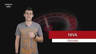В Сети показали фото пикапа и фургона Chevrolet Niva