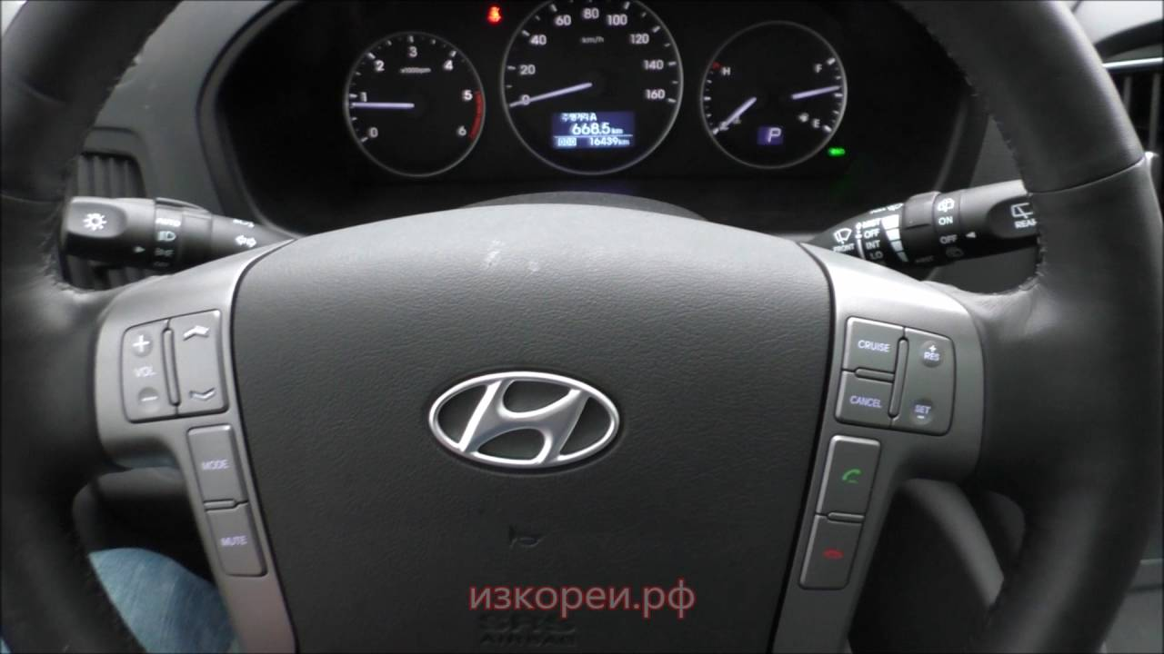 Hyundai Grand Starex из Кореи напрямую. Корейские автомаляры - YouTube