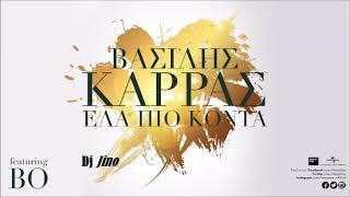 Έλα Πιο Κοντά - Βασίλης Καρράς ft BO  (ACAPELLA INTRO) REMIX  (Dj Jino)