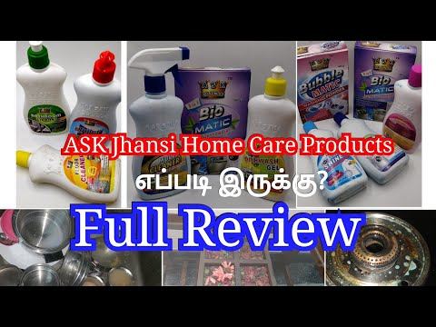 ASK Jhansi Home care Products எப்படி இருக்கு? Full Review