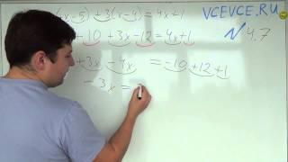 видео ГДЗ по алгебре 7 класс. Ответы и решебник алгебра за 7 класс онлайн.