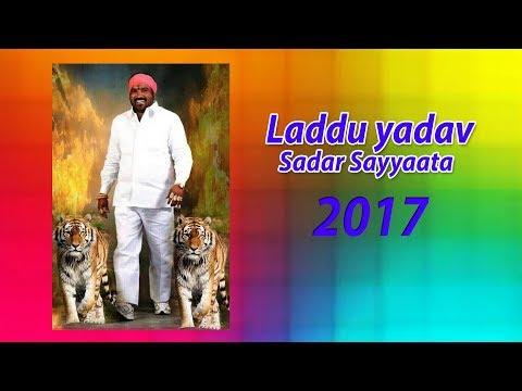 Em Cheppudavva Nenu//ఏం చెప్పుదవ్వ నేను//laddu yadav sadar songs 2017//SVC Recording Company