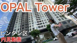 Chung cư OPAL TOWER 1BEDROOM ở TP.HCM