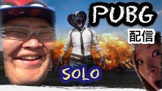 【PUBG】Ⅿ16を克服したい【SOLO】