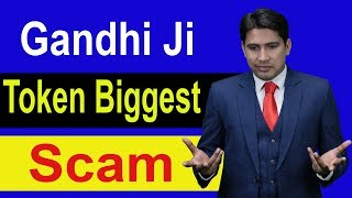 Gandhi Ji Token Biggest Scam ! What is Truth ?