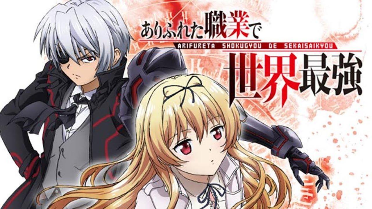 Anime like Tate no Yuusha no Nariagari - Arifureta: From Commonplace To The World's Strongest