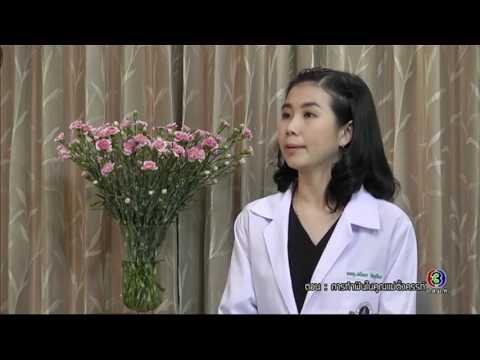 ย้อนหลัง Health Me Please | การทำฟันในคุณแม่ตั้งครรภ์ ตอนที่ 3 | 07-06-60 | Ch3Thailand
