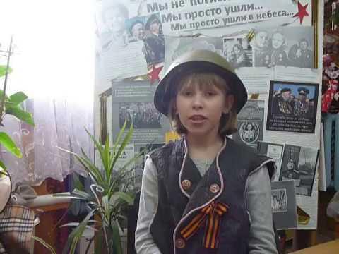 Изображение предпросмотра прочтения – МарияКазаковцева читает произведение «Ты должна» Ю.В.Друниной