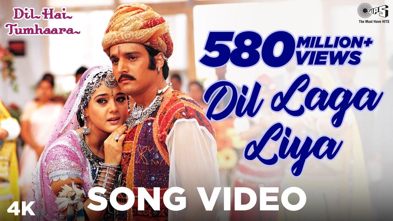 Dil Laga Liya Song Video - Dil Hai Tumhaara