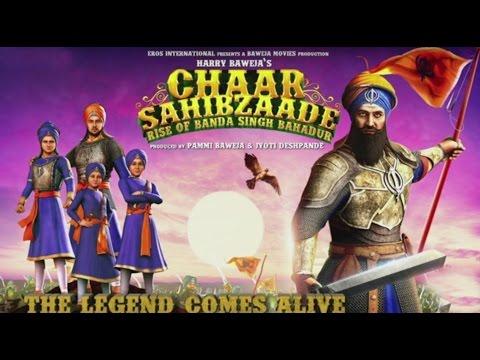 Chaar Sahibjaade 2:(Part 1) The Rise of...
