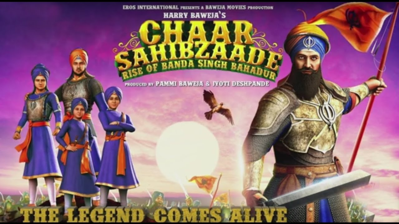 Chaar Sahibjaade 2 Part 1 The Rise Of Baba Banda Singh Bahadur