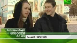 В столице Урала стало меньше свадебных кортежей