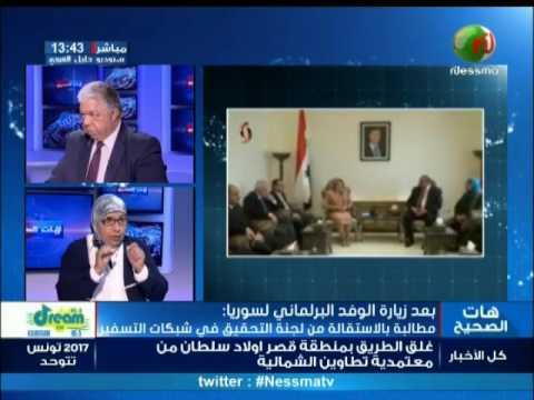 يمينة الزغلامي: لن نسمح لأي شخص بإتهام حركة النهضة بالإرهاب وباش نفرّكوا الرُمّانة