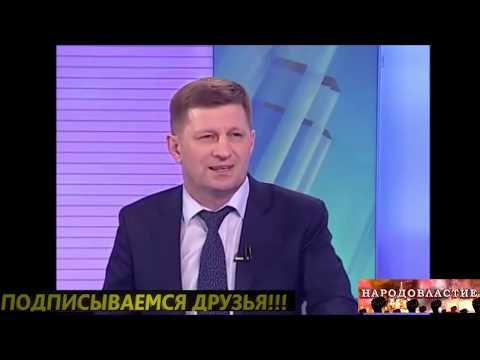 ТОП!!! СЕРГЕЙ ФУРГАЛ: Я ЗНАЮ ГДЕ ВЗЯТЬ ДЕНЬГИ!!! 2019