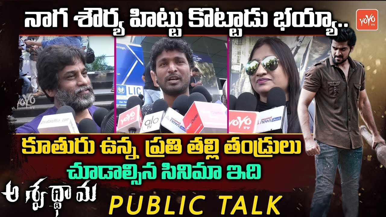 Ashwathama Movie Public Talk | Ashwathama Review |#AshwathamaPublicReaction | Naga Shourya | YOYOTV