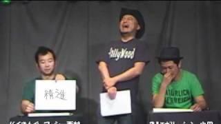 ダサい芸人バイきんぐ西村と小田祐一郎がダサい大喜利で対決 詳しくはブ...