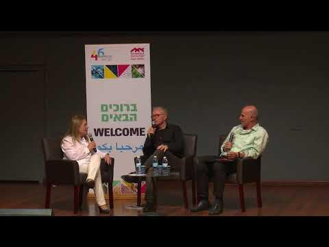 Conversation With Israeli Author David Grossman