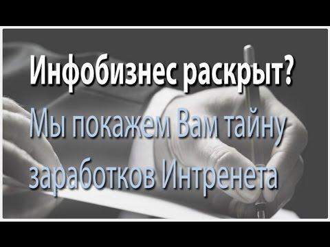 Отрицательный отзыв на программу «AMS mail sender» и сайт «servis-rassilok.ru»