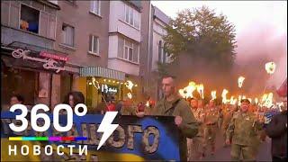 Шествие националистов в Киеве завершилось погромами - ANews