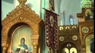 Всенощное бдение в Иоанновском монастыре(Всенощное бдение в Иоанновском ставропигиальном женском монастыре *** САЙТ ТЕЛЕКАНАЛА СОЮЗ: http://tv-soyuz.ru..., 2016-01-13T14:31:44.000Z)