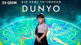Bir kami to'lmagan dunyo (o'zbek serial) | Бир ками тўлмаган дунё (узбек сериал) 33-qism