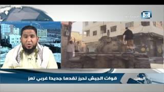محلل سياسي: الجيش اليمني والمقاومة يحاصران معسكر خالد الاستراتيجي الواقع تحت سيطرة الانقلابيين