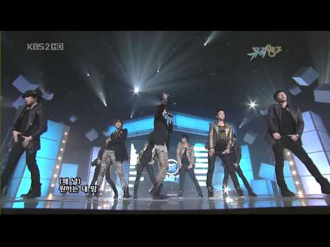 1080p HD SS501 Love Like This Performance on usc B@nk 091127
