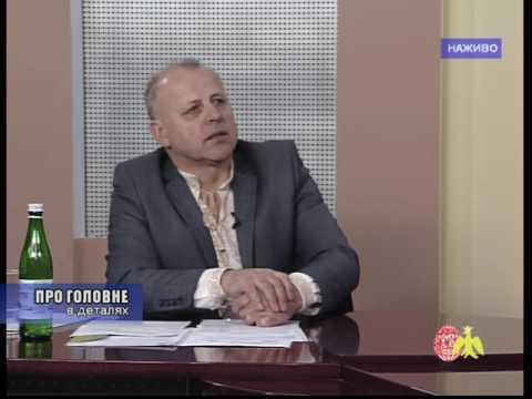 Про головне в деталях. Василь Буджак про якість доріг в Івано-Франківській області