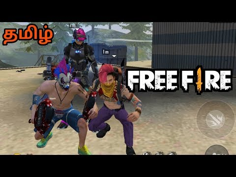 FREE FIRE LIVE TAMIL STREAM|RUSH GAMEPLAY TO HEROIC|SEASON 18 DEATH PENALTY|RMK WORLD GAMING