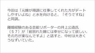 引用元:http://headlines.yahoo.co.jp/hl?a=20141213-00000093-spnanne...