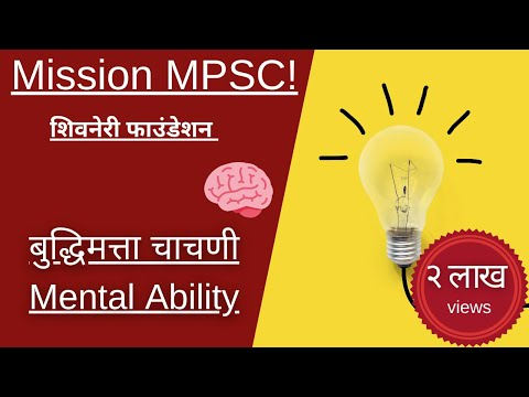 MPSC New Update from YouTube · Duration:  2 minutes 56 seconds