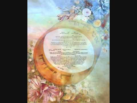WEDDING SONG  The Bride and the Bridegroom Ani lDodi