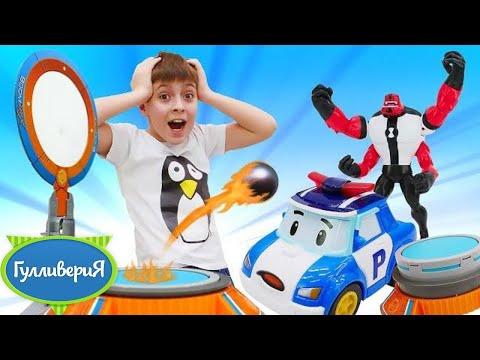 Новые игры для мальчиков - Участвуй в фестивале Boomtrix! - Шоу игрушек Гулливерия