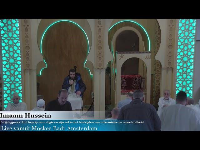 Vertaling Imaam Hussein Het begrip van religie en zijn rol in het bestrijden van extremisme en onwet