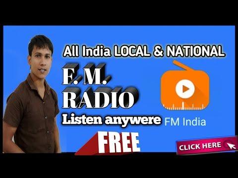 how to listen live fm radio online in India explained in hindi, Radio online, radiofm,  | SENSOR