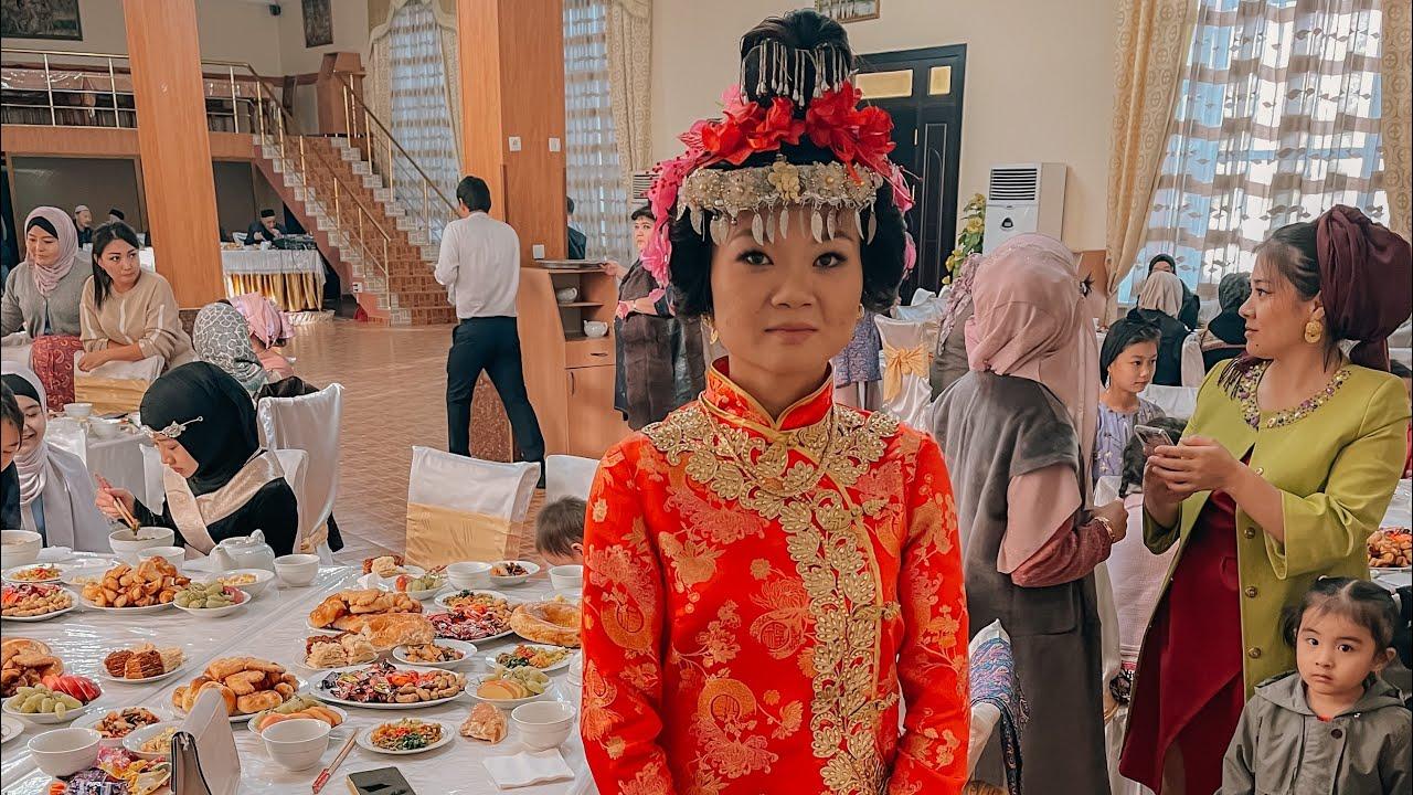 ДУНГАНЕ в Узбекистане !!ФАНТАСТИЧЕСКАЯ СВАДЬБА !! Как женятся по Старо- китайским ОБЫЧАЯМ !