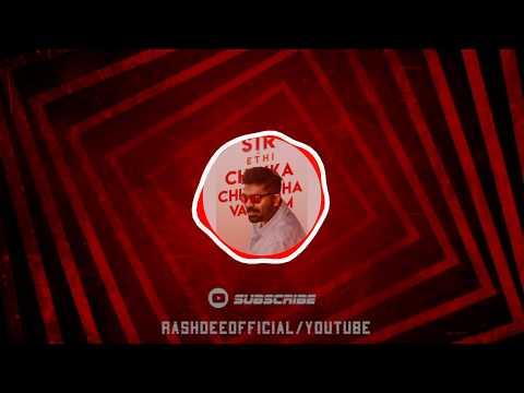Chekka Chivantha Vaanam | CCV | Simbu Entry | Original BGM | AR.Rahman | FirstOnYoutube