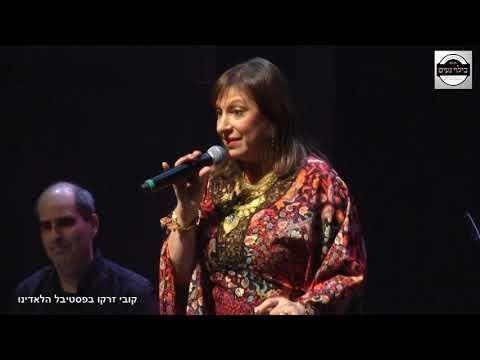 Liliana Benveniste En El Teatro Habima De Tel Aviv, Israel   20 1 2018   09 Alevantate Nisim
