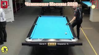 Фото Чемпионат Москвы Пул-10 TV1