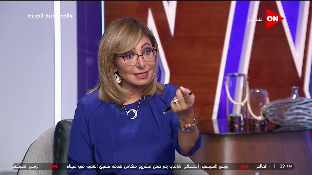 كلمة أخيرة - مي كساب: أنا من الناس اللي مش بيحبوا الميكب خالص كإنسانة وفنانة  - نشر قبل 9 ساعة