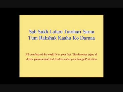 Hanuman Chalisa MP3 Download - Original Hanuman Chalisa