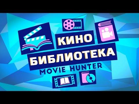 Анна-детективъ (2016, сериал, 1 сезон) — КиноПоиск