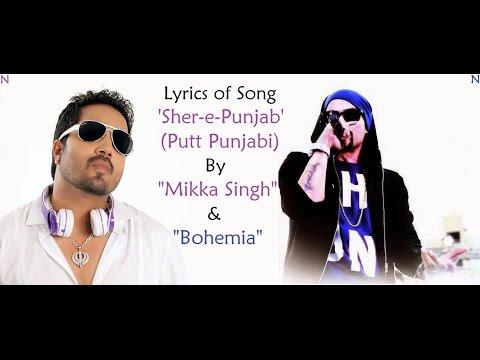 BOHEMIA - Lyrics of 'Sher-e-Punjab (Putt Punjabi)' By