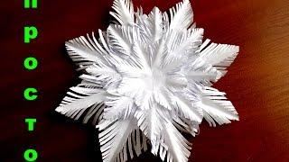поделки на новый год своими руками из бумаги видео