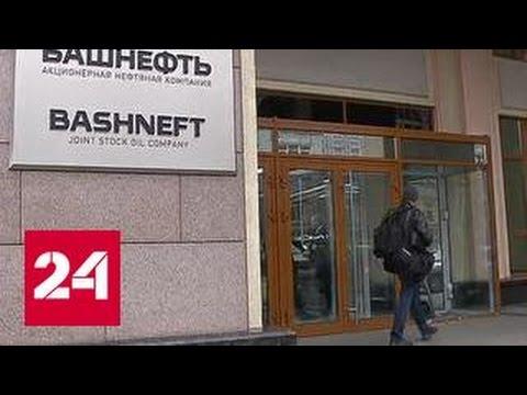 """Сделка по """"Башнефти"""": первые сотни миллиардов в бюджет и кадровые перестановки"""