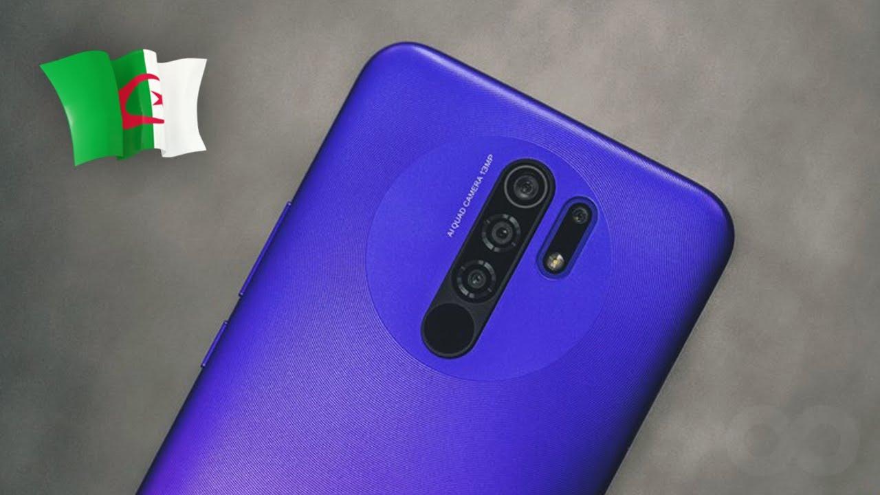 جديد: سعر و مواصفات هاتف Xiaomi Redmi 9 في فترة الكورونا بالجزائر 2020