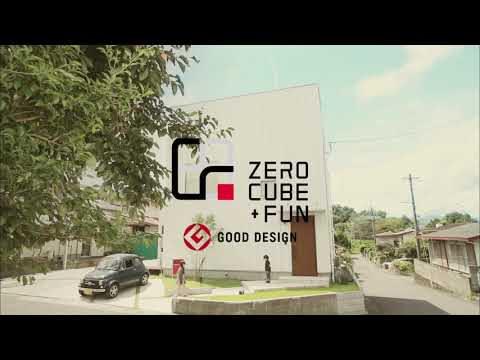 ZERO-CUBE+FUN パパ編 (15秒)/フジケン