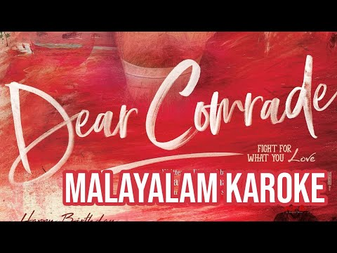 Madhu Pole Lyrics Dear Comrade Malayalam Songs Madhu Pole Lyrics A