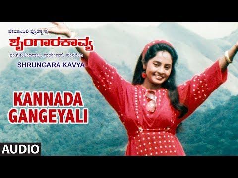 Shrungara kavya kannada video songs free download