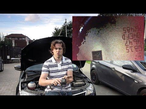 Фото к видео: Исследование ЦПГ - Новый 1.6 CWVA на Skoda Rapid
